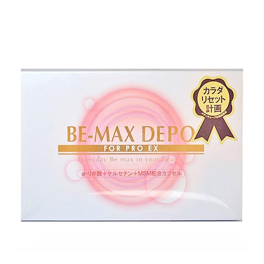 Viên uống thải độc cơ thể Be-Max Depo