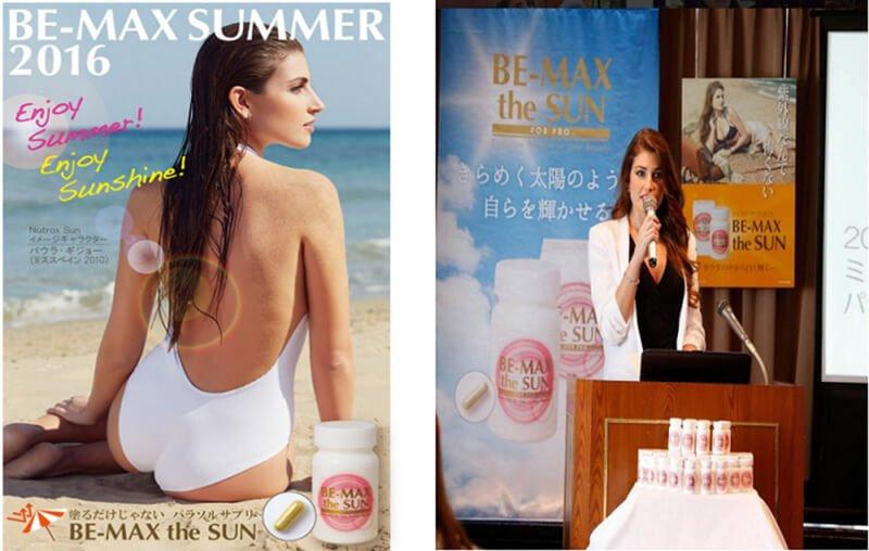 Review viên uống chống nắng Be-Max The Sun