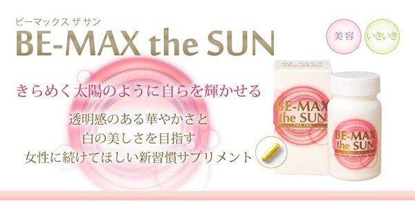Viên uống chống nắng của Nhật