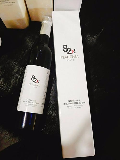 Tinh chất nhau thai heo Placenta 82X
