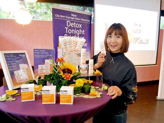 Kem dưỡng tái tạo, giải độc da qua đêm Murad City Skin Overnight Detox Moisturizer 50ml